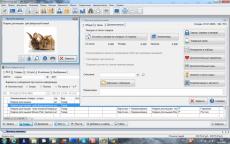 Скриншот 4 из 10 программы MF4x4 «Свой бизнес»