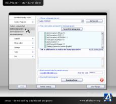 Скриншот 5 из 9 программы ALLPlayer