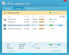 Скриншот 4 из 4 программы Carambis Driver Updater