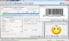 Скриншот 6 из 10 программы ML4x4 «Ценники и прайс-листы»