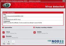 Скриншот 1 из 1 программы ESET NOD32 Antivirus