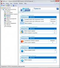 Скриншот 4 из 4 программы Traffic Inspector