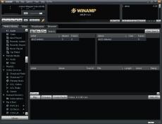 Скриншот 4 из 4 программы Winamp Full