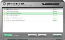 Скриншот 4 из 6 программы IObit Protected Folder