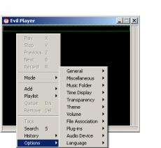 Скриншот 2 из 2 программы Evil Player