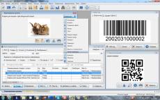 Скриншот 5 из 10 программы MF4x4 «Свой бизнес»