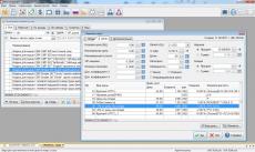 Скриншот 7 из 10 программы ML4x4 «Ценники и прайс-листы»