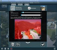 Скриншот 3 из 6 программы Xeoma