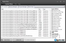 Скриншот 1 из 1 программы System Ninja