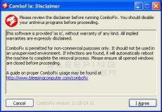 Скриншот 1 из 5 программы Combofix