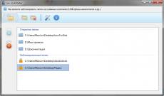 Скриншот 1 из 1 программы Lim LockFolder