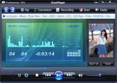 Скриншот 1 из 1 программы iCoolPlayer