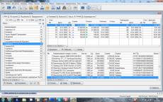 Скриншот 8 из 10 программы MF4x4 «Свой бизнес»