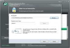 Скриншот 6 из 8 программы IObit Uninstaller