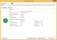 Скриншот 3 из 8 программы NANO Антивирус
