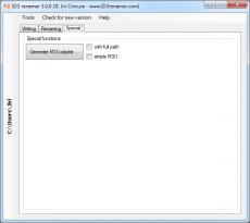 Скриншот 2 из 7 программы ID3 Renamer