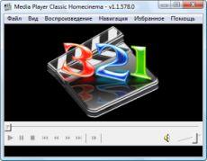 Скриншот 2 из 2 программы Media Player Classic