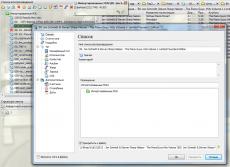 Скриншот 3 из 7 программы MuzCat