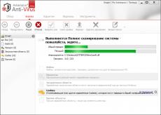 Скриншот 6 из 10 программы Ashampoo AntiVirus 2016