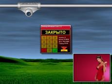 Скриншот 1 из 1 программы Desktop Windows Lock