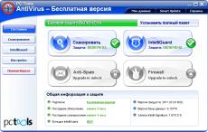 Скриншот 2 из 2 программы PC Tools AntiVirus