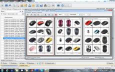 Скриншот 9 из 10 программы MF4x4 «Свой бизнес»