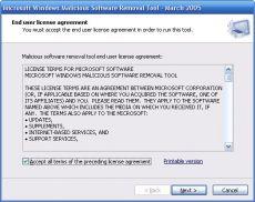 Скриншот 1 из 2 программы Microsoft Malicious Software Removal Tool