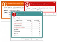 Скриншот 4 из 8 программы NANO Антивирус