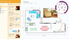 Скриншот 3 из 4 программы Microsoft OneNote
