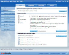 Скриншот 1 из 1 программы BitDefender Antivirus Plus 2018
