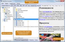 Скриншот 1 из 1 программы Total Doc Converter