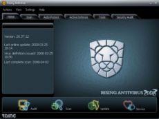 Скриншот 2 из 2 программы Rising Antivirus