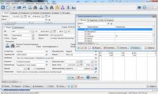 Скриншот 1 из 10 программы MR4x4 «Сервисный Центр»