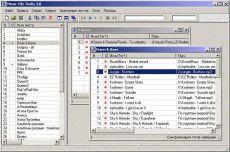 Скриншот 1 из 1 программы Music-File Tools