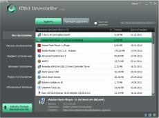 Скриншот 8 из 8 программы IObit Uninstaller