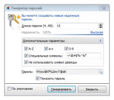 Скриншот 2 из 3 программы Sticky Password