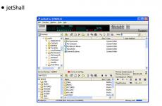 Скриншот 9 из 9 программы Cowon jetAudio