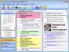Скриншот 7 из 7 программы LeaderTask