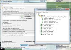 Скриншот 5 из 7 программы MuzCat