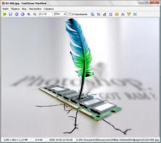 Скриншот 1 из 1 программы Русификация FastStone MaxView