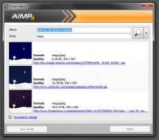 Скриншот 3 из 8 программы AIMP