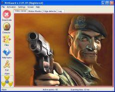 Скриншот 1 из 1 программы VirtGuard
