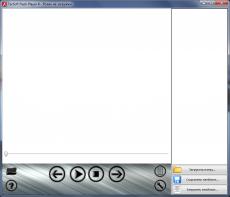 Скриншот 1 из 2 программы TerSoft Flash Player