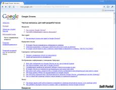 Скриншот 2 из 2 программы Google Chrome