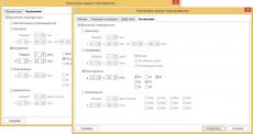 Скриншот 6 из 8 программы NANO Антивирус
