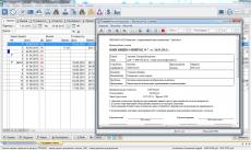 Скриншот 3 из 10 программы MR4x4 «Сервисный Центр»