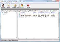 Скриншот 3 из 5 программы WinHotel