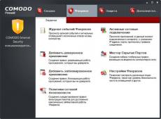 Скриншот 1 из 1 программы Comodo Firewall