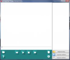 Скриншот 2 из 2 программы TerSoft Flash Player
