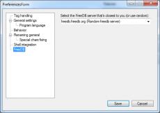 Скриншот 6 из 7 программы ID3 Renamer